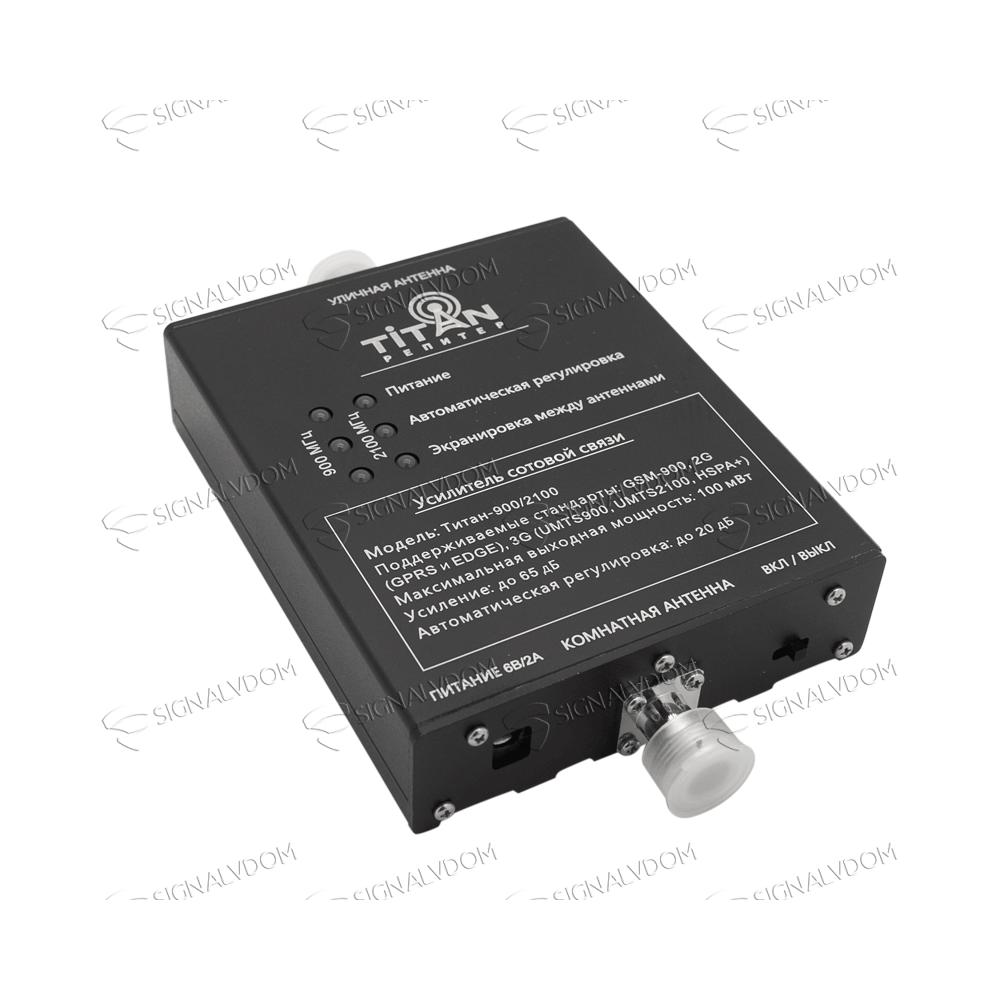 Усилитель сигнала Titan-900/2100 комплект - 5
